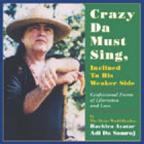 Crazy Da Must Sing, Inclined To His Weaker Side