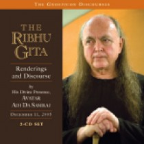 The Ribhu Gita