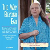 The Way Beyond Ego