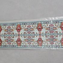 Turkish Bookmark