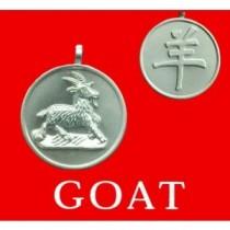 Goat Pendant