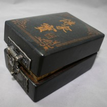 Chinese Leather-like Box