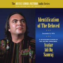 Identification of The Beloved