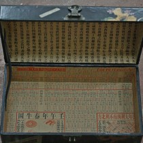 Chinese Chest Trinket Box