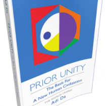 Prior Unity