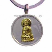 Quan Yin Key Ring